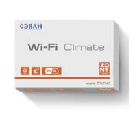 Блок дистанционного управления ZONT H-2 Wi-Fi