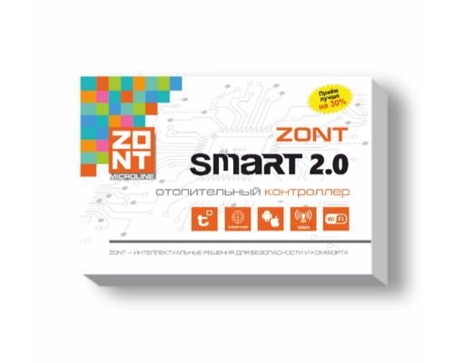 Блок дистанционного управления ZONT SMART 2.0