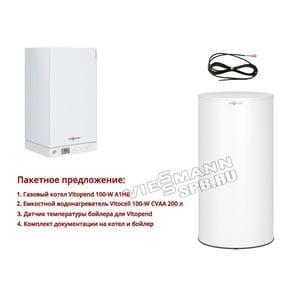 Пакетное предложение Viessmann: котел Vitopend 100-W 29,9 кВт + бойлер Vitocell 100-W CVAA 200 литров | A1HB028