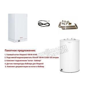 Пакетное предложение Viessmann: котел Vitopend 100-W 24 кВт + бойлер Vitocell 100-W CUGB 150 литров | A1HB024