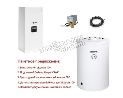 Пакетное предложение Viessmann: электрокотел Vitotron 100 VLN3-24 кВт + бойлер Kospel VSWK 120 л   ZK06004