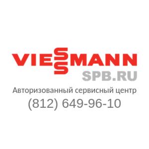 Циркуляционный насос VI Alpha2 25-60/130 Viessmann № 7428548