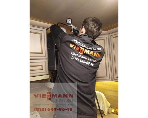 Обслуживание котлов Vitopend 100-W