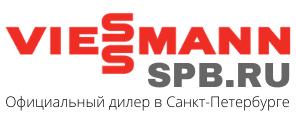Viessmann - официальный дилер и сервисный центр в Санкт-Петербурге